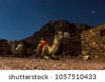 mount sinai  mount moses in... | Shutterstock . vector #1057510433