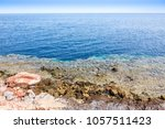 the blue hole in dahab  egypt.... | Shutterstock . vector #1057511423