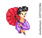 Geisha In Violet Kimono With...