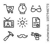 essentials icon set | Shutterstock .eps vector #1057548773