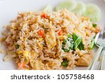 Tofu And Vegetable Fried Rice...