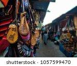 bolivian market at sucre | Shutterstock . vector #1057599470
