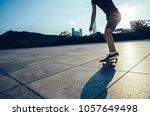 skateboarder legs skateboarding ... | Shutterstock . vector #1057649498