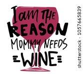 baby t shirt hand lettering ...   Shutterstock .eps vector #1057665839