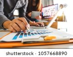 team business meeting...   Shutterstock . vector #1057668890