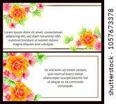 vintage delicate invitation... | Shutterstock .eps vector #1057673378