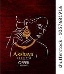 akshaya tritiya  vector...   Shutterstock .eps vector #1057681916