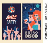 retro music. party in the night ... | Shutterstock .eps vector #1057731560