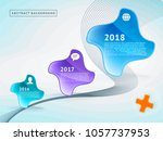 abstract background with vector ... | Shutterstock .eps vector #1057737953