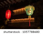 festive lantern of china. | Shutterstock . vector #1057788680