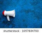 megaphone make an announcement... | Shutterstock . vector #1057834703