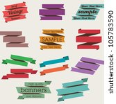 set of retro ribbons and banners | Shutterstock .eps vector #105783590