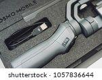kaunas  lithuania   march 30 ...   Shutterstock . vector #1057836644