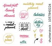 set of lettering phrases for...   Shutterstock .eps vector #1057840226