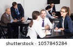 positive english people working ... | Shutterstock . vector #1057845284