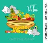 vector illustration of a... | Shutterstock .eps vector #1057862756