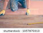 professional installation of... | Shutterstock . vector #1057870313