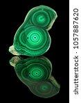amazing polished natural slab...   Shutterstock . vector #1057887620