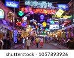 siem reap  cambodia   10... | Shutterstock . vector #1057893926
