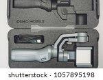 kaunas  lithuania   march 30 ...   Shutterstock . vector #1057895198