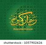 ramadan kareem beautiful... | Shutterstock .eps vector #1057902626