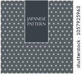 japanese pattern vector. blue... | Shutterstock .eps vector #1057925963