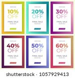 collection of final sale banner ... | Shutterstock .eps vector #1057929413