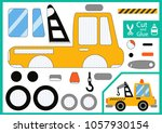 cut and glue the paper tow... | Shutterstock .eps vector #1057930154