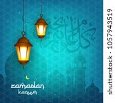 ramadan kareem wallpaper design ... | Shutterstock .eps vector #1057943519