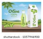 olive oil ads.illustration... | Shutterstock .eps vector #1057946900