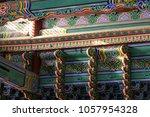 sunlight shining on korean... | Shutterstock . vector #1057954328