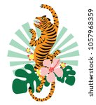 illustration with tiger and... | Shutterstock .eps vector #1057968359