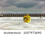 lachine  quebec  canada  march ... | Shutterstock . vector #1057973690