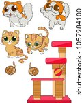 cats condo  vector | Shutterstock .eps vector #1057984100