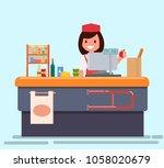 cash register desk | Shutterstock .eps vector #1058020679
