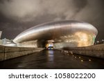 dongdaemun  seoul south korea   ... | Shutterstock . vector #1058022200