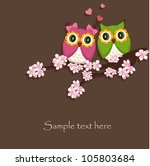 Two Funny  Love The Owl Sittin...