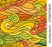 seamless pattern with wavy... | Shutterstock .eps vector #1058053640
