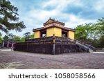 hue  vietnam 08 march 2018 ... | Shutterstock . vector #1058058566
