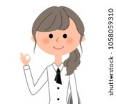 illustration of waitress to... | Shutterstock .eps vector #1058059310