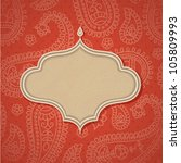 frame in the indian style in... | Shutterstock .eps vector #105809993