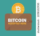 bitcoin accepted sticker icon... | Shutterstock .eps vector #1058102930