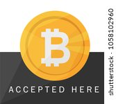bitcoin accepted sticker icon... | Shutterstock .eps vector #1058102960