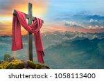 Christian cross against the sky ...