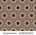 decorative floral seamless... | Shutterstock .eps vector #1058125424