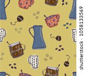 seamless vector pattern with... | Shutterstock .eps vector #1058133569
