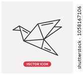 origami vector icon illustration | Shutterstock .eps vector #1058167106