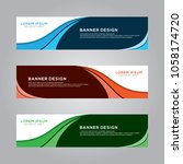 abstract modern banner... | Shutterstock .eps vector #1058174720