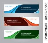 abstract modern banner... | Shutterstock .eps vector #1058174720