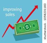 dollar improving sales increase ... | Shutterstock .eps vector #1058231183